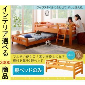 ベッド 二段ベッド 105×213×75cm 収納式 すのこタイプ 木製 キャスター・棚付き 高さ2段階調節可能 上段 フレームのみ ライトブラウン色 CO1500029167|ginza-luxury