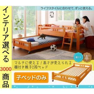 ベッド 二段ベッド 105×195×34.5cm 収納式 すのこタイプ 木製 キャスター・棚付き 下...
