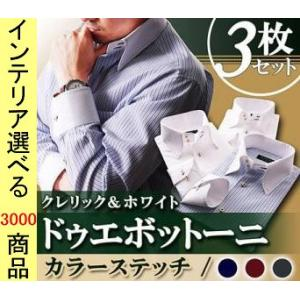 Yシャツ+カフスボタン Sサイズ ポリエステル Aタイプ ストライプ柄 襟スナップダウン 袖口斜めカ...