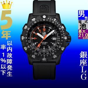 腕時計 メンズ ルミノックス(Luminox) 陸 リーコン...