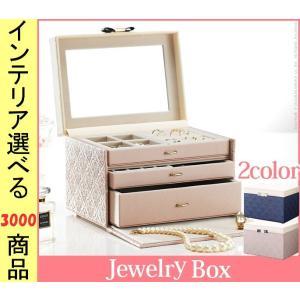 アクセサリーボックス 25×18×17.5cm 塩化ビニール アラベスク柄 鏡付き 3段タイプ ピンクベージュ・ロイヤルネイビー色 NMA0800009 ginza-luxury