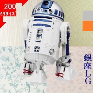 目覚まし時計 リズム(RHYTHM) スター・ウォーズ R2-D2ロボット ケニーベイカー デジタル ホワイト×ブルー/液晶色 / 当店再検品済 ginza-luxury