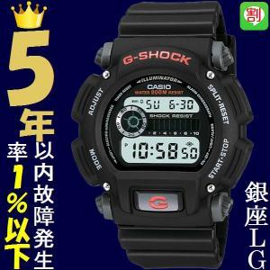 腕時計 メンズ カシオ(CASIO) Gショック...の商品画像