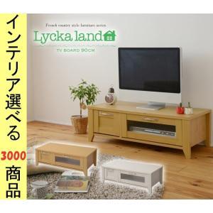 テレビ台 90.5×46.5×30.5cm 壁面用 ガラス扉タイプ ホワイト・ナチュラル色 JKPFLL0030 ginza-luxury