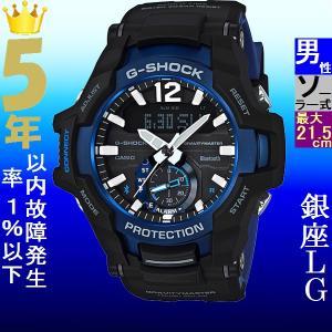 腕時計 メンズ カシオ(CASIO) Gショック(G-SHOCK) 100型 アナログ グラビティマ...