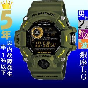 腕時計 メンズ カシオ(CASIO) Gショック(G-SHO...