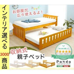 ベッド 二段ベッド 105×210×85cm 収納式 すのこタイプ 木製 キャスター付き フレームの...