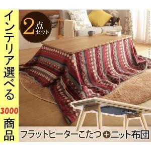 こたつセット テーブル+掛布団 115/120×60×38cm 楕円形/台形 脚折れ式 薄掛け インド柄 ナチュラル・ブラウン色 NMI3302050|ginza-luxury