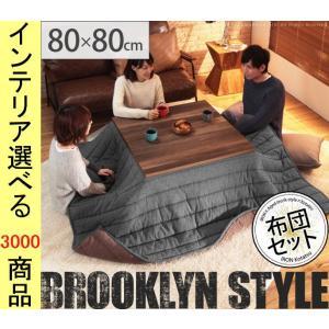 こたつセット テーブル+掛布団 80×80×39.5cm 板壁風 スチール脚 薄掛け ヘリンボーン柄 ブラウン色 NMI4300016|ginza-luxury