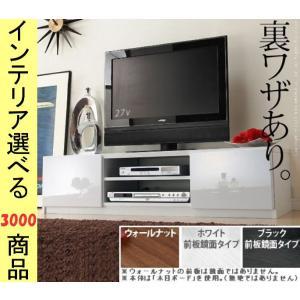 テレビ台 120×41×30.5cm 鏡面 壁面用 引き出し収納タイプ ウォールナット・ブラック・ホワイト色 NMM0600001 = ginza-luxury