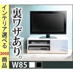 テレビ台 85×41×30.5cm 鏡面 壁面用 引き出し収納タイプ ホワイト・ブラック色 NMM0600062 = ginza-luxury