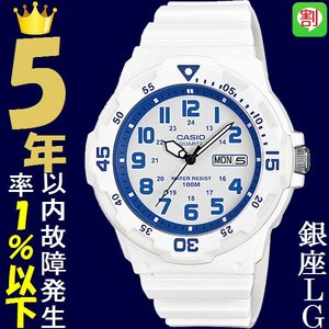 腕時計 メンズ カシオ(CASIO) アナログ スポーツカジュアル 曜日・日付表示 ホワイト/ブルー×ホワイト色 MRW200HC-7B2 MRW-200HC-7B2 / 当店再検品済