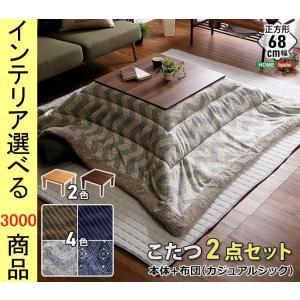 こたつセット テーブル+掛布団 210×100×34・39cm 高さ2段階調節可 石英管ヒーター 薄掛け 日本製 ブラウン・ナチュラル色 NMN11100396の商品画像|ナビ