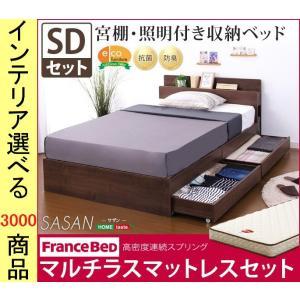 ベッド すのこベッド+マットレス 120.5×212×75cm 棚・ライト・コンセント・引き出し付き...