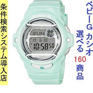 腕時計 レディース カシオ(CASIO) ベビーG(Baby-G) デジタル 160型 リーフ(Reef) クォーツ ライトブルー/シルバー色 WCB88G169R3 / 当店再検品済 ginza-luxury