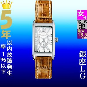 new product ff99c 9a1bc ハミルトン 四角時計(ファッション)の商品一覧 通販 - Yahoo ...