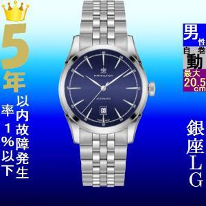 腕時計 メンズ ハミルトン(HAMILTON) スピリットオブリバティ オートマチック 日付表示 ス...