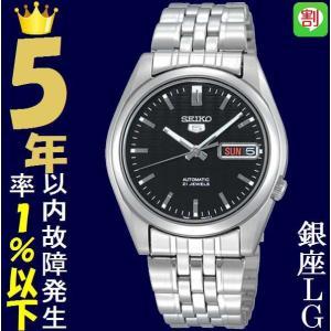腕時計 メンズ セイコー5(SEIKO5) オートマチック 曜日・日付表示 ステンレスベルト シルバー/ブラック色 WS88NK361K1 / 当店再検品済=|ginza-luxury