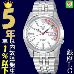 腕時計 メンズ セイコー5(SEIKO5) オートマチック 曜日・日付表示 日本製 ステンレスベルト シルバー/ホワイト色 WS88NK369J1 / 当店再検品済|ginza-luxury