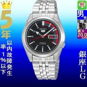 腕時計 メンズ セイコー5(SEIKO5) オートマチック 曜日・日付表示 ステンレスベルト シルバー/ブラック×レッド色 WS88NK375K1 / 当店再検品済|ginza-luxury
