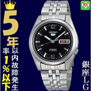 腕時計 メンズ セイコー5(SEIKO5) オートマチック 曜日・日付表示 ステンレスベルト シルバー/ブラック色 WS88NK393K1 / 当店再検品済=|ginza-luxury