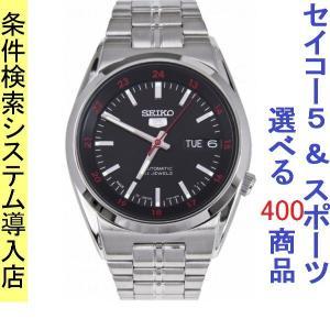 腕時計 メンズ セイコー5(SEIKO5) オートマチック 曜日・日付表示 日本製 ステンレスベルト シルバー/ブラック×レッド色 WS88NK569J1 / 当店再検品済|ginza-luxury