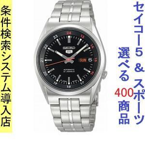 腕時計 メンズ セイコー5(SEIKO5) オートマチック 曜日・日付表示 日本製 ステンレスベルト シルバー/ブラック×レッド×ホワイト色 WS88NK571J1/当店再検品済|ginza-luxury