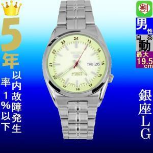 腕時計 メンズ セイコー5(SEIKO5) オートマチック 曜日・日付表示 日本製 ステンレスベルト シルバー/ライトグリーン色 WS88NK573J1 / 当店再検品済|ginza-luxury