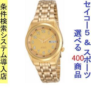 腕時計 メンズ セイコー5(SEIKO5) オートマチック 曜日・日付表示 日本製 ステンレスベルト ゴールド/ゴールド色 WS88NK594J1 / 当店再検品済|ginza-luxury