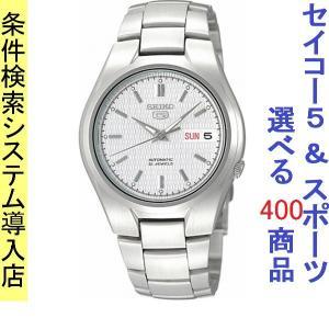 腕時計 メンズ セイコー5(SEIKO5) オートマチック 曜日・日付表示 ステンレスベルト シルバー/ホワイト色 WS88NK601K1 / 当店再検品済|ginza-luxury