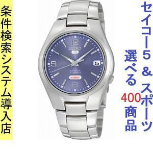 腕時計 メンズ セイコー5(SEIKO5) オートマチック 曜日・日付表示 ステンレスベルト シルバー/ブルー色 WS88NK621K1 / 当店再検品済|ginza-luxury