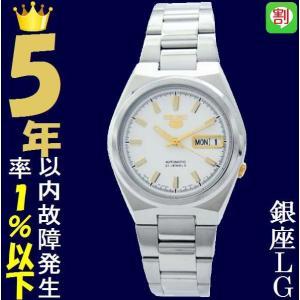 腕時計 メンズ セイコー5(SEIKO5) オートマチック 曜日・日付表示 日本製 ステンレスベルト シルバー/ホワイト色 WS88NKC47J1 / 当店再検品済|ginza-luxury