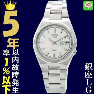 腕時計 メンズ セイコー5(SEIKO5) オートマチック 曜日・日付表示 日本製 ステンレスベルト シルバー/シルバー色 WS88NKC49J1 / 当店再検品済|ginza-luxury