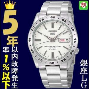 腕時計 メンズ セイコー5(SEIKO5) オートマチック 曜日・日付表示 日本製 ステンレスベルト シルバー/ホワイト色 WS88NKD97J1 / 当店再検品済|ginza-luxury