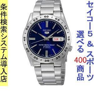 腕時計 メンズ セイコー5(SEIKO5) オートマチック 曜日・日付表示 ステンレスベルト シルバー/ネイビー色 WS88NKD99K1 / 当店再検品済|ginza-luxury