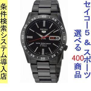 腕時計 メンズ セイコー5(SEIKO5) オートマチック 曜日・日付表示 ステンレスベルト ブラック/ブラック色 WS88NKE03K1 / 当店再検品済|ginza-luxury