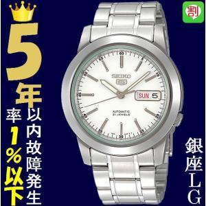 腕時計 メンズ セイコー5 SEIKO5  オートマチック 曜日 日付表示 日本製 ステンレスベルト シルバー/ホワイト色 WS88NKE49J1 / 当店再検品済