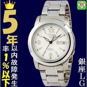 腕時計 メンズ セイコー5(SEIKO5) オートマチック 曜日・日付表示 ステンレスベルト シルバー/ホワイト色 WS88NKE57K1 / 当店再検品済 ginza-luxury
