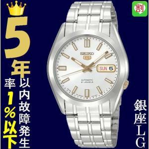 腕時計 メンズ セイコー5(SEIKO5) オートマチック 曜日・日付表示 日本製 ステンレスベルト シルバー/ホワイト×ゴールド色 WS88NKE81J1 / 当店再検品済|ginza-luxury