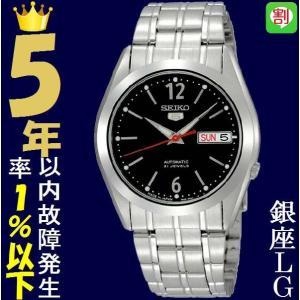 腕時計 メンズ セイコー5(SEIKO5) オートマチック 曜日・日付表示 日本製 ステンレスベルト シルバー/ブラック色 WS88NKF01J1 / 当店再検品済|ginza-luxury