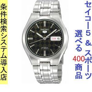 腕時計 メンズ セイコー5(SEIKO5) オートマチック 曜日・日付表示 日本製 ステンレスベルト シルバー/ブラック色 WS88NKG13J1 / 当店再検品済|ginza-luxury