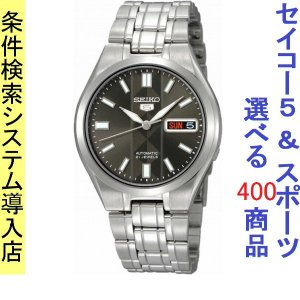 腕時計 メンズ セイコー5(SEIKO5) オートマチック 曜日・日付表示 日本製 ステンレスベルト シルバー/ブラック色 WS88NKG35J1 / 当店再検品済|ginza-luxury