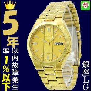 腕時計 メンズ セイコー5(SEIKO5) オートマチック 曜日・日付表示 日本製 ステンレスベルト ゴールド/ゴールド色 WS88NKG36J1 / 当店再検品済|ginza-luxury