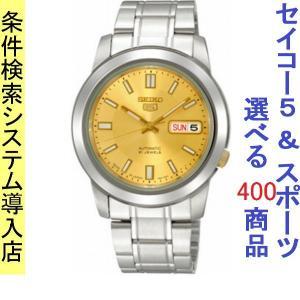腕時計 メンズ セイコー5(SEIKO5) オートマチック 曜日・日付表示 ステンレスベルト シルバー/ゴールド色 WS88NKK13K1 / 当店再検品済|ginza-luxury