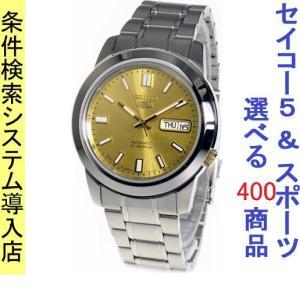 腕時計 メンズ セイコー5(SEIKO5) オートマチック 曜日・日付表示 日本製 ステンレスベルト シルバー/ゴールド色 WS88NKK15J1 / 当店再検品済|ginza-luxury
