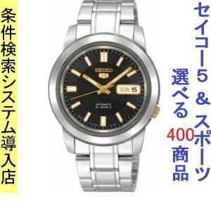 腕時計 メンズ セイコー5(SEIKO5) オートマチック 曜日・日付表示 ステンレスベルト シルバー/ブラック×ゴールド色 WS88NKK17K1 / 当店再検品済|ginza-luxury