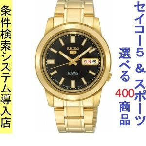 腕時計 メンズ セイコー5(SEIKO5) オートマチック 曜日・日付表示 ステンレスベルト ゴールド/ブラック色 WS88NKK22K1 / 当店再検品済|ginza-luxury