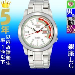 腕時計 メンズ セイコー5(SEIKO5) オートマチック 曜日・日付表示 日本製 ステンレスベルト シルバー/ホワイト色 WS88NKK25J1 / 当店再検品済|ginza-luxury