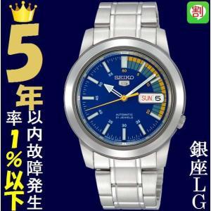 腕時計 メンズ セイコー5(SEIKO5) オートマチック 曜日・日付表示 日本製 ステンレスベルト シルバー/ブルー色 WS88NKK27J1 / 当店再検品済|ginza-luxury