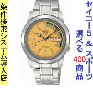 腕時計 メンズ セイコー5(SEIKO5) オートマチック 曜日・日付表示 日本製 ステンレスベルト シルバー/イエロー×ブルー色 WS88NKK29J1 / 当店再検品済|ginza-luxury